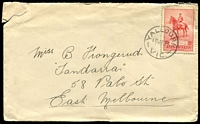 Lot 2919:Yallourn (2): WWW #10, 25mm 'YALLOURN/18JE35/VIC.' on 2d Jubilee on cover (corner fault).  Renamed from Western Camp PO 8/10/1923; closed 31/1/1980.