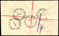 Lot 2926 [2 of 2]:Yallourn (2): WWW #50A, 'YALLOURN/10MY63/VIC-AUST' (arcs 6,6½) on 2/- & 5d on unclaimed cover to Swan Hill, violet straight-line 'UNCLAIMED AT SWAN HILL' (A1) on face, blue registration label  Renamed from Western Camp PO 8/10/1923; closed 31/1/1980.