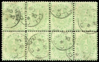 Lot 938:1902-04 Design Completed Wmk Crown/NSW BW #D13A ½d emerald block of 8 P11½-12x11, Cat $120+.