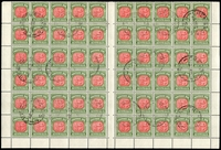 Lot 4094 [2 of 2]:1958-63 No Wmk BW #D144c complete sheet of 120 (half sheet x2) with full margins, cancelled 22JL60, full unmounted gum, Cat $720+ extrapolated as 24 strips of 5.