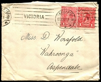 Lot 789:1917 (Oct 19) use of 1d red rough paper and 1d red smooth paper perf 'OS' on personal cover from Ballarat to Aspendale. Unusual to have mixed 'OS' and non-'OS' stamps on the same cover.