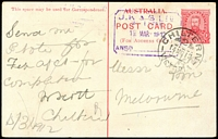 Lot 988 [1 of 2]:1911 1d Red KGV Fullface Victorian Scenes BW #P21(2) 1d red setting 1 with scene of Phantom Falls, from Chiltern to Melbourne, Cat $75.