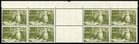 Lot 592:1966-74 75c Cook BW #462e,fc, top gutter block of 8, right pane with extensive recutting at base & recutting at base state IV [Pl3 ShA R21-2], Cat $35++