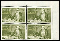 Lot 591:1966-74 75c Cook BW #462d, corner block of 4, TLC unit showing hooked 'c' of '75c' [Pl3 ShA R1/4], Cat $15++.