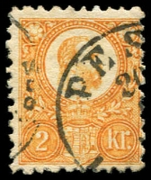 Lot 23855:1871-73 Engraved SG #8 2k orange-yellow, thick paper, Cat £17.