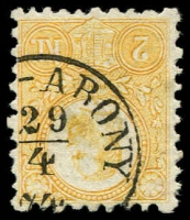 Lot 23856:1871-73 Engraved SG #8b 2k yellow, thick paper, Cat £30.