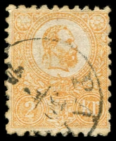 Lot 23912:1871-73 Lithograph SG #2 2k orange-yellow, part Parad cancel, Cat £200.
