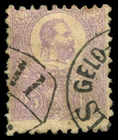 Lot 23918:1871-73 Lithograph SG #7a 25k deep mauve, part Sissek Geld-Anweisung cancel, Cat £700.