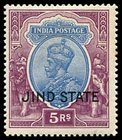 Lot 3683:1927-37 KGV Wmk Mult Star SG #100 5r ultramarine & purple, Cat £19.