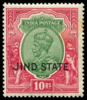 Lot 3684:1927-37 KGV Wmk Mult Star SG #101 10r green & carmine, couple of small tones, Cat £23.