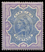 Lot 3656:1895 High Values Wmk Star SG #109 5r ultramarine & violet, Cat £95.