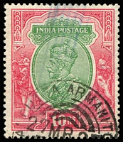 Lot 3876:1911-22 High Values SG #189 10r green & scarlet, Cat £16.