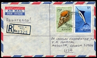 Lot 25010 [1 of 2]:1977 (Jun 9) registered cover to USA with 5/- Marlin & 1/50 Shell x3.