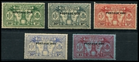 Lot 3952:1925 DLR Opts SG #D1-5, set of 5, some gum toning, Cat £150.