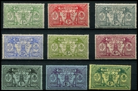 Lot 3948:1911 Wmk Multi Crown/CA SG #18-28 set of 9, Cat £110.