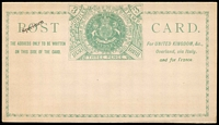 Lot 904:1889 Greater Jubilee Ammended Text HG #11s 3d green with diagonal 'Specimen' over 'POST'.