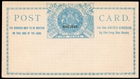 Lot 5668:1889 Greater Jubilee Original Text HG #7s 2d blue with 'SPECIMEN.' over seal
