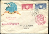 Lot 4440:1959 International Letter Writing Week 40c & $1 on illustrated cover to Tasmania.