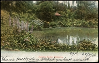 Lot 2034 [2 of 2]:Augusta Road: - framed 'AUGUSTA-GATE/NO26/06/TAS:' arrival on coloured PPC of 'Japanese Garden, Melbourne', from Melbourne.  Renamed from Augusta Toll-Gate PO 16/3/1874; closed 30/11/1927.