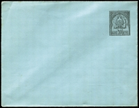 Lot 4503:1893 New Value HG #C5 10c black on light blue