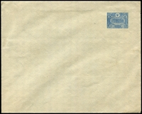 Lot 4474 [1 of 2]:1913 Post Office HG #B21-2 20pa rose & 1pi blue, both on thin stock (2)