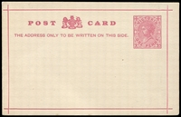 Lot 11768:1883 QV New Heading and Single Line Border Stieg #P6b 1d dull rose on cream, mild staining on back, unused, Cat $40
