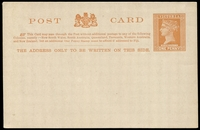 Lot 2207:1890 QV New Design Stieg #P13 1d orange-brown, setting A (pos 1) last line 84½mm long, unused, Cat $15
