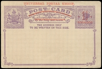 Lot 2209:1891 QV Universal Postal Union Stieg #P14f 1½d vermilion on 2d violet on uncoated buff stock, 66mm opt, unused, Cat $25.