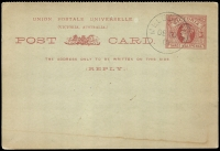Lot 2211:1899 Stieg #P22b 1½d + 1½d reply card on dull grey-green stock, P6, cancelled with CTO 'MELBOURNE/DE10/01' (A1), reply side half only, some light staining.