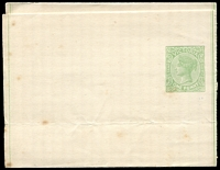 Lot 10276:1886 1d Green No Wmk Stieg #E11 position 1/2 - White spot over O of ONE etc, 104mm between borders, a few spots, Cat $15.