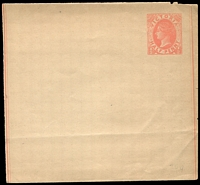 Lot 10294:1885 ½d Pink on Buff Stock Stieg #KE4a unused, reduced in length a bit, Cat $15.