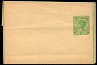 Lot 2231:1885 QV Stieg #KE6 1d green on unwmked buff stock, Cat $20.