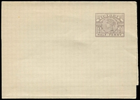 Lot 10297:1886 QV Stieg #KE8a ½d grey-violet on light grey stock, Cat $15.