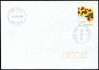 Lot 2502:Delahey IGA: - WWW #20 'DELAHEY/1/12FEB2016/VIC 3037' on 60c on unaddressed cover.  PO 5/12/2011.