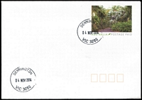 Lot 2522:Dennington: - WWW #60 30mm 'DENNINGTON/04NOV2014/VIC 3280' on unaddressed PPaid cover.  PO 5/10/1863; LPO 7/12/1993.