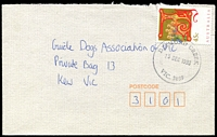 Lot 2591:Diamond Creek: - WWW #110 32mm 'DIAMOND CREEK/15DEC1993/VIC. 3089', on 45c on cover.  PO 7/2/1863.