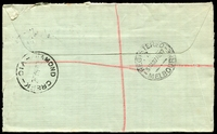 "Lot 3310 [2 of 2]:Yarrambat: - WWW #10 'YARRAMBAT/28AU37/VIC.' on 1d & 2d pair on cover with mss ""Yarrambat"" on provisional registration label.  Renamed from Tanck's Corner PO c.1928; LPO 24/3/1994."