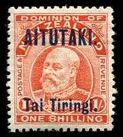 Lot 3077 [1 of 4]:1911-16 KEVII SG #9-12 set of 4, Cat £100, 1d is MNG, 1/- has toned perf tip.