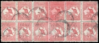 Lot 93:1d Red Die I block of 12 [BL1-12] early state with unit 1 1st state prior to Rostage development, other platable flaws on units 3, 4, 5, 6 & 10, pink stain affects unit 4 and parts of units 3 & 5. 'GW/S/& Co' top row inverted and reversed, bottom row reversed. An unusually large commercially used block.