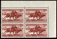 Lot 400:1961-64 Cattle BW #373B 5/- reddish brown, intermediate paper BLC block of 4, Cat $120+.