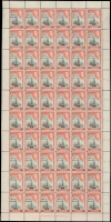 Lot 3366:1940 Surcharge SG #122 ½d on 1d complete sheet, some re-inforced perf separation, Cat £105.