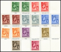 Lot 3406 [1 of 2]:1938-47 KGVI SG #110-29 Range complete set incl both both papers of ½d - 3d, plus Silver Wedding pair and used UPU set, Cat £110. (24)