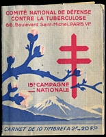 Lot 5:France 1945 Tuberculosis: complete booklet with block of 10 2fr 'stamps', fine condition.