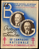 Lot 11:France 1948 Tuberculosis: complete booklet with block of 10 5fr 'stamps', fine condition.