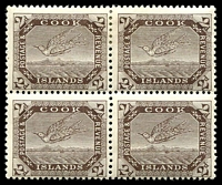 Lot 3368:1913-19 Tern Wmk 43 Perf 14 SG #44 2d brown P15x14 block of 4, Cat £20