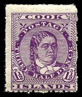 Lot 3639:1913-19 Wmk NZ/Star SG #42 1½d deep mauve P14, rough perfs, Cat £90.