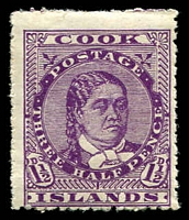 Lot 3366:1913-19 Wmk NZ/Star SG #42 1½d deep mauve P14, rough perfs, Cat £90.