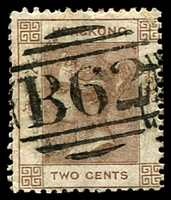 Lot 21092:1862-63 QV No Wmk SG #1 2c brown, small tear at top, Cat £120.