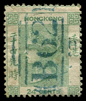 Lot 3624:1862-63 QV No Wmk SG #5 24c green, small tear at top, Cat £120.