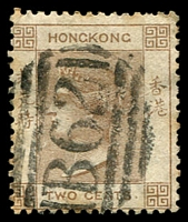 Lot 21096 [2 of 4]:1863-71 Wmk Crown/CC SG #8,9b 2c brown x3 & 4c slate, all small faults (4)